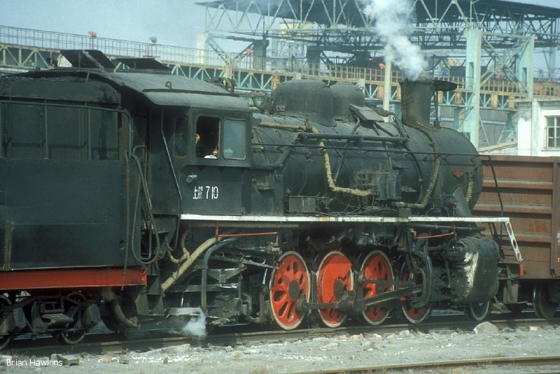 SY 0710 Baotou steelworks. 2nd November 2001