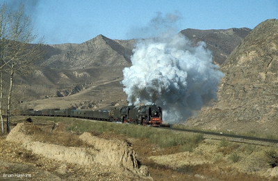 Chinese Steam October 2004