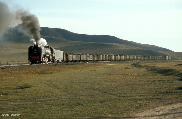 Chinese Steam September 2000