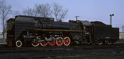 Chinese steam, 1982