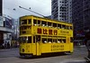 Tram 154 turning into Hennessy Road, Hong Kong, March 1982.   Photo by Les Tindall.