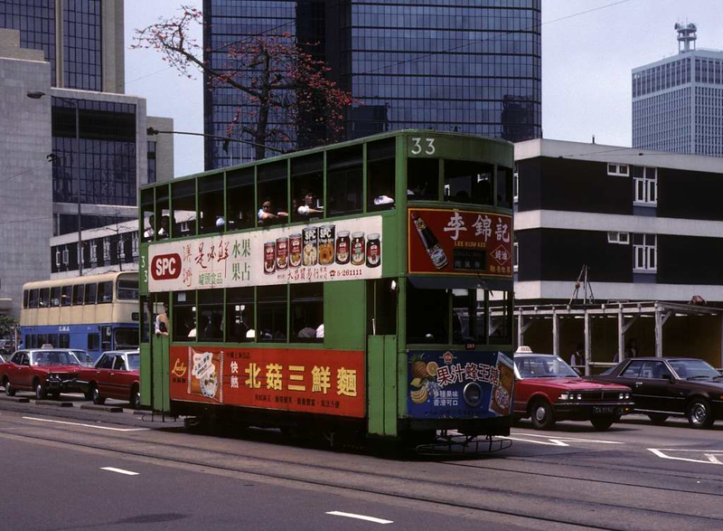 Tram 33, Queensway, Hong Kong, March 1982.  Going to Shau Kei Wan.  Photo by Les Tindall.