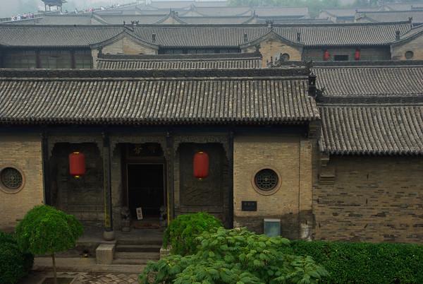 Rezydencja Wan