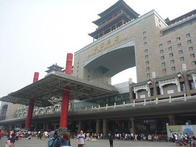 Jeden z dworców kolejowych w Pekinie