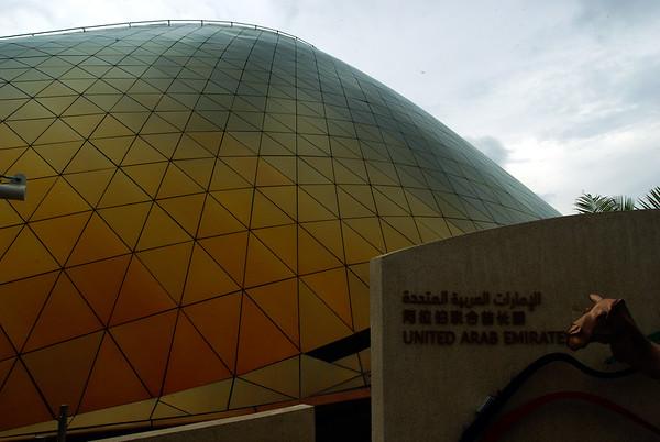 Emiraty Arabskie - rewelacyjnie zaprojektowane wydmy