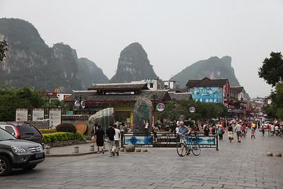 Główny deptak w Yangshuo