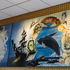 Cliff House mural