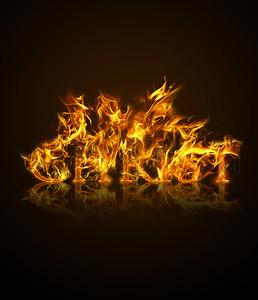 Christ on fire