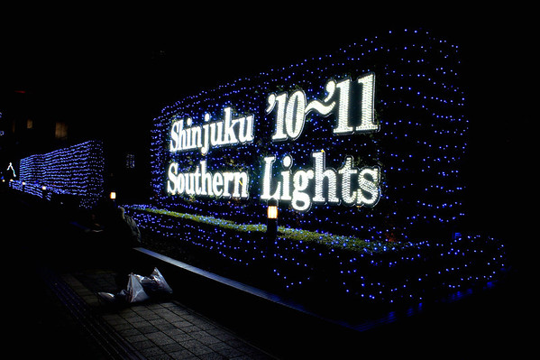 Shinjuku '10~'11 Southern Lights