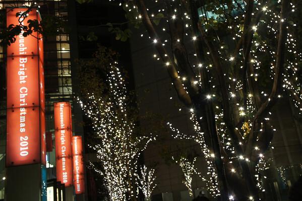Marunouchi Bright Christmas 2010