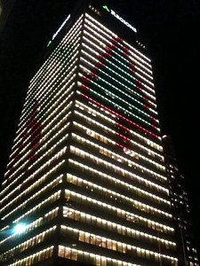 Regions building at christmas