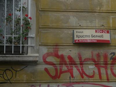 @RobAng Aug. 2014 / Sofia, ????? / Sofija, ????? (???????) / Sofija (stolica), BGR, Bulgarien, 561 m ü/M, 22/08/2014 10:21:30