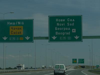 @ RobAng, Aug. 2014 @ 2012 / Dobanovci, , , SRB, Serbien, 80 m ü/M, 19/08/2014 13:56:13