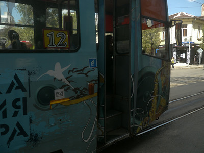 @RobAng 2012 / , Sofia, , , , 547 m ü/M, 21/08/2014 14:31:16
