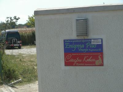 @RobAng Aug. 2014 / Kupinince, , , SRB, Serbien, 381 m ü/M, 25/08/2014 12:57:29