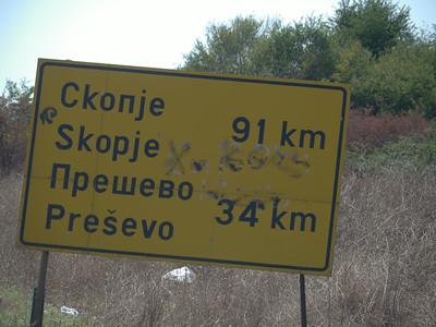 @RobAng Aug. 2014 / Ribnice, , , SRB, Serbien, 411 m ü/M, 25/08/2014 13:19:25