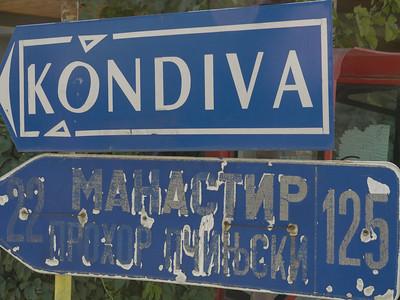 @RobAng Aug. 2014 / Davidovac, , , SRB, Serbien, 396 m ü/M, 25/08/2014 13:41:25
