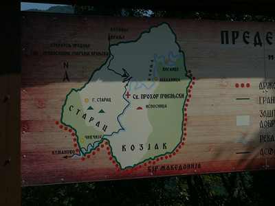 @RobAng Aug. 2014 / Kadiška Mahala, , , SRB, Serbien, 665 m ü/M, 25/08/2014 15:42:53