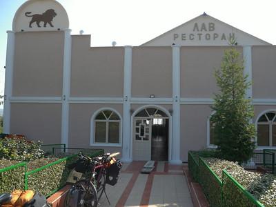 @RobAng Aug. 2014 / ???????, Kumanovo, , MKD, Mazedonien, 391 m ü/M, 26/08/2014 09:26:29