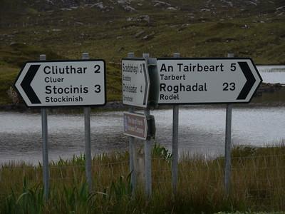 @RobAng Juni 2015 / Manish, Harris (Western Isles/Outer Hebridies) /  Na Hearadh agus Ceann a Deas nan, Scotland, GBR, Grossbritanien / Great Britain, 14 m ü/M, 2015/06/21 11:00:13