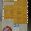 @RobAng 2012 / Innerthal (915m), Innerthal, Kt. Schwyz, CH, Schweiz/Switzerland,  25.10.2012 16:21:41