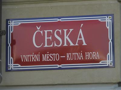 @RobAng, Aug 2013 / Kuttenberg, Grunta, Kolín, CZE, Tschechien, 278.895 m ü/M, 08/08/2013 09:35:39