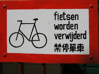 2004/07/28 10:17:09 /  ©RobAng /  Netherlands - Holland /  / Amsterdam /
