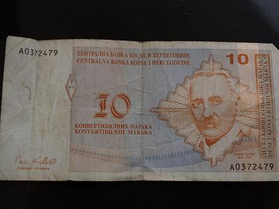 2006/07/03 09:27:16 /  ©RobAng /  BiH Bosnia i Hercegovina / Mostar