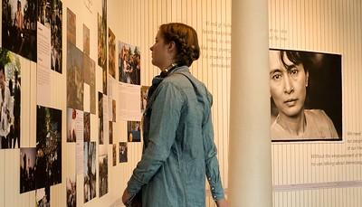 Inside the Nobel Peace Center
