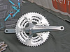 Dura Ace Triple Crank