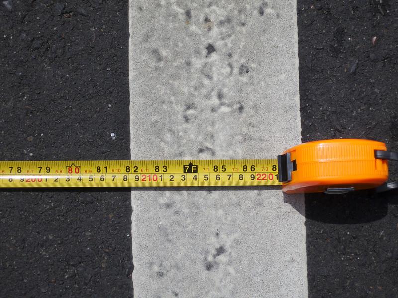 ...to the bike lane stripe is just under 7 ft.<br /> Piedmont Av 2014-04-24 at 13-35-36