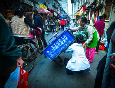 26.3: Shanghai, Day 3