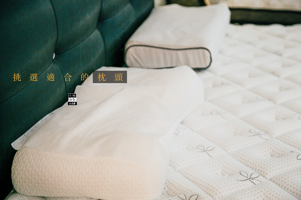 肩頸酸痛推薦的床墊枕頭