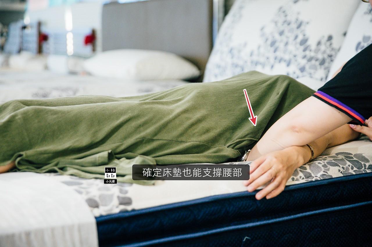 身形完全貼合床墊