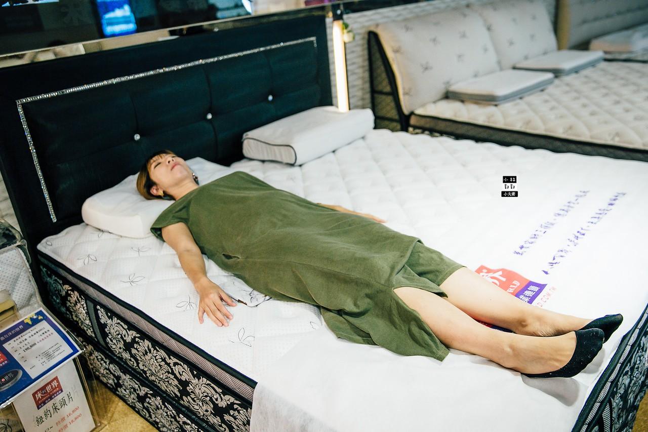 床不會塌陷|推薦床墊