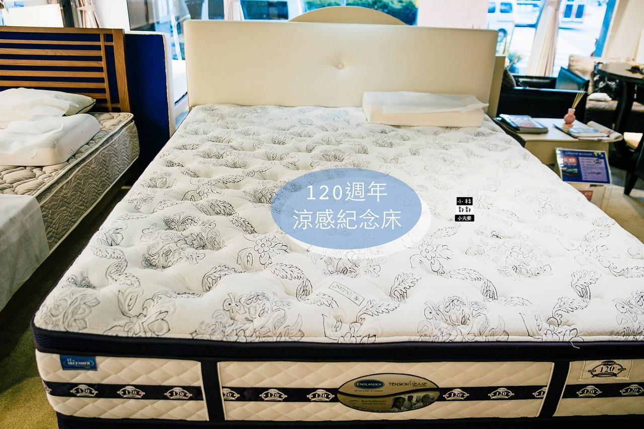 床墊不用常翻面|床墊推薦