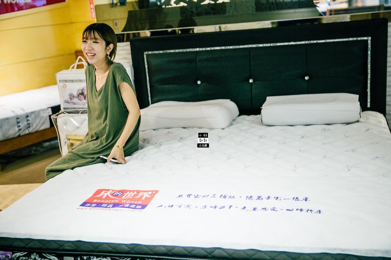十幾萬的床