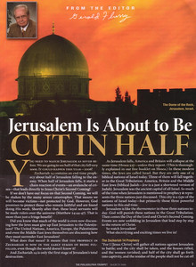 Jerusalem is about to be Cut in Half.