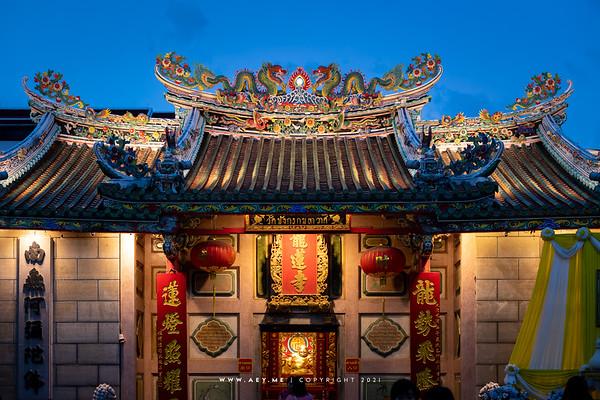 Wat Leng Noei Yi