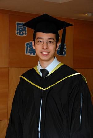 伯豪畢業(2007年11月18日)