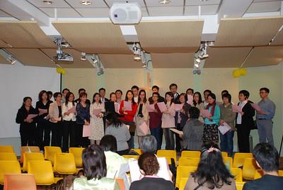 小魚阿Sa三福教師訓練畢業禮(2007年11月11日)