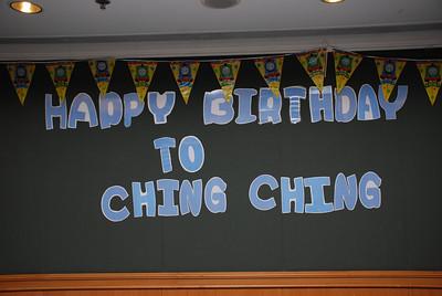 正正兩歲生日會@灝景灣Club House(2009年3月1日)