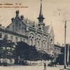 Odessa Pastera Church 1905 postcard