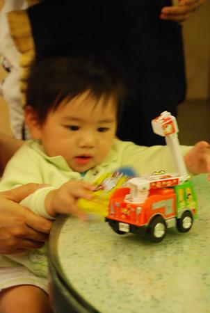 Elisha Babies (2007年9月15日)