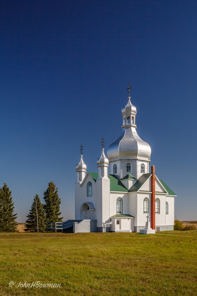 Saints Peter & Paul Ukrainian Church, Saskatchewan, Canada