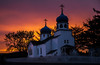 Holy Resurrection Cathedral, Kodiak Island, Alaska