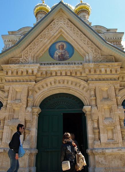 Church of Mary Magdalene