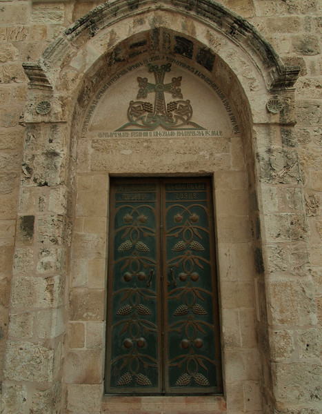 Church of the Holy Sepulchre; entrance to an Ethiopian chapel