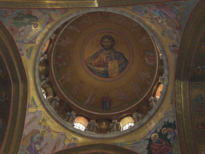 Dome of the Catholicon