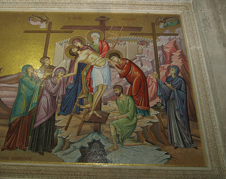 Holy Sepulchre; section of a wall-length mosaic detailing Christ's removal from the cross, preparation of His body, and burial